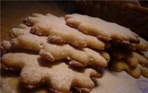 Печенье Ароматное